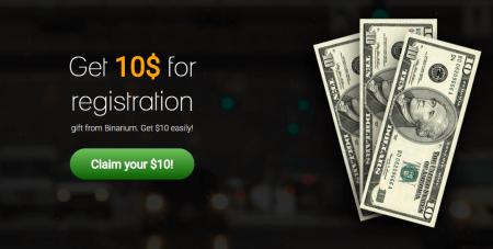بونص Binarium بدون إيداع - 10 دولارات مجانًا