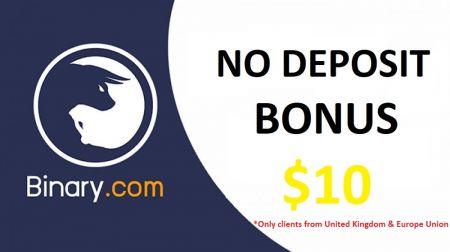 Binary.com কোনও আমানত বোনাস না - 10 ডলার বিনামূল্যে