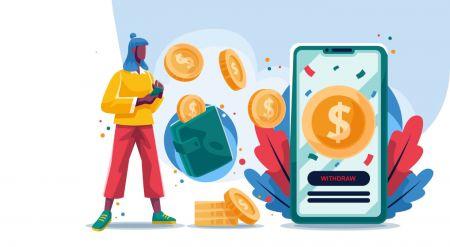 Binarycent پر اکاؤنٹ کیسے کھولیں اور پیسے نکلوائیں