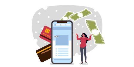 Binarycent میں لاگ ان اور رقم جمع کرنے کا طریقہ