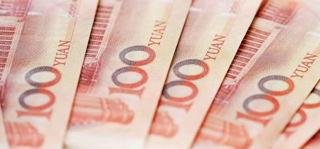 China: the Worst Has Passed with Forex?