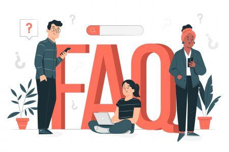 IQcent میں تجارت کے بارے میں اکثر پوچھے جانے والے سوال (FAQ)