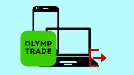 How to Log Out Olymp Trade Account?